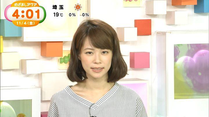 suzukiyui20161104_03.jpg
