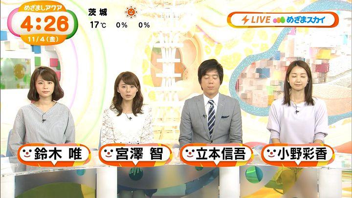 suzukiyui20161104_05.jpg