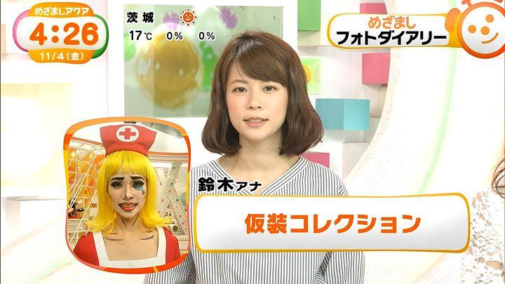 suzukiyui20161104_07.jpg