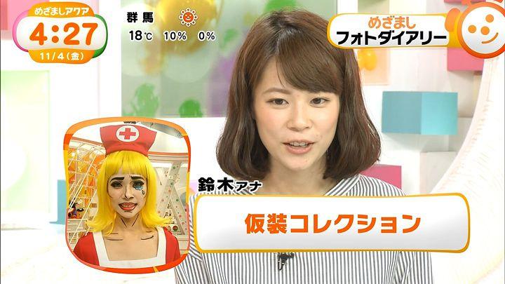 suzukiyui20161104_08.jpg