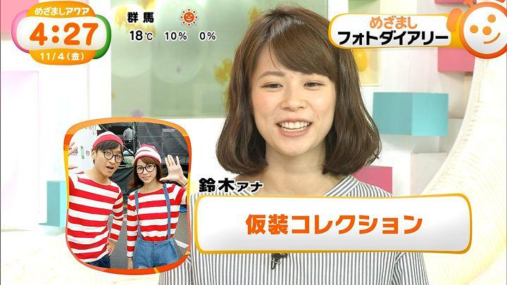 suzukiyui20161104_09.jpg