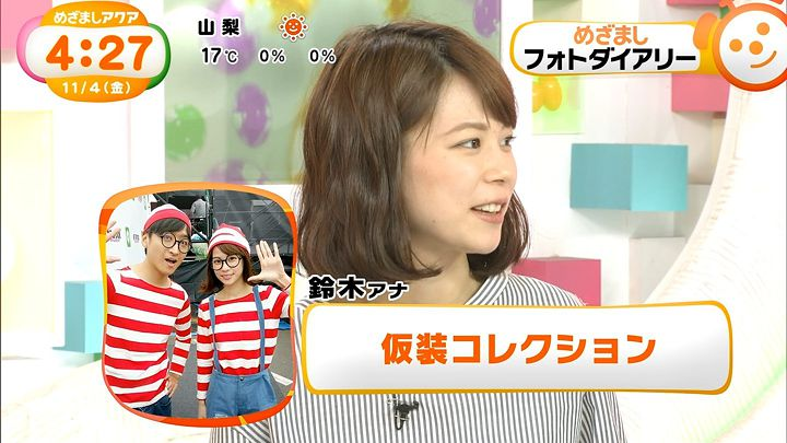 suzukiyui20161104_10.jpg