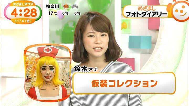 suzukiyui20161104_11.jpg