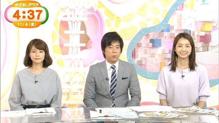 suzukiyui20161104_12.jpg