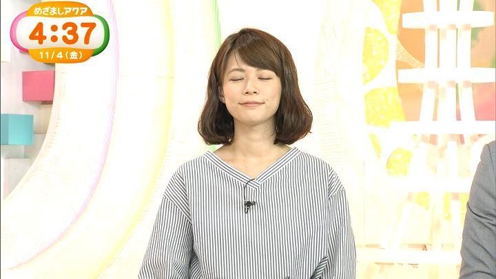 suzukiyui20161104_13.jpg