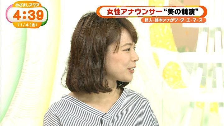 suzukiyui20161104_20.jpg