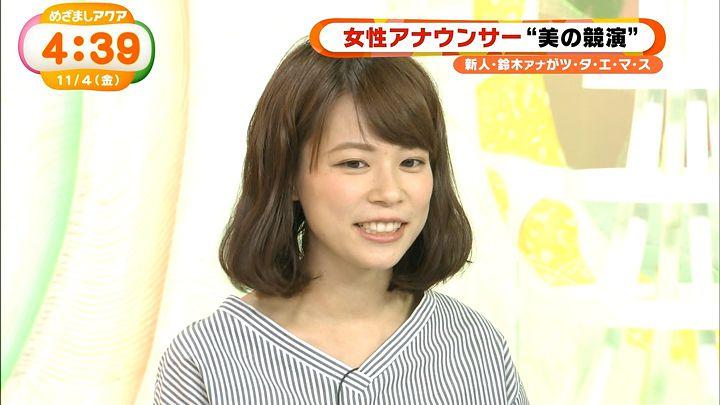 suzukiyui20161104_21.jpg