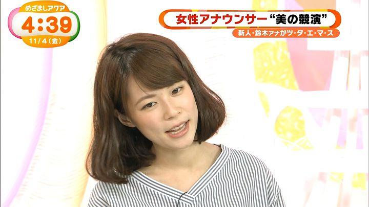 suzukiyui20161104_22.jpg