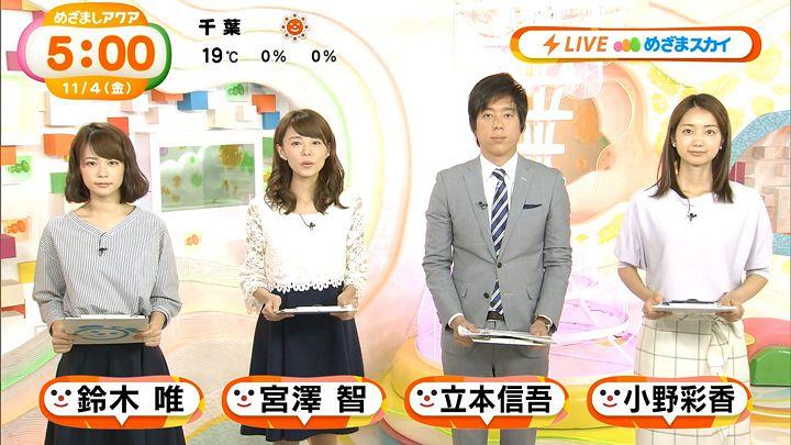 suzukiyui20161104_25.jpg