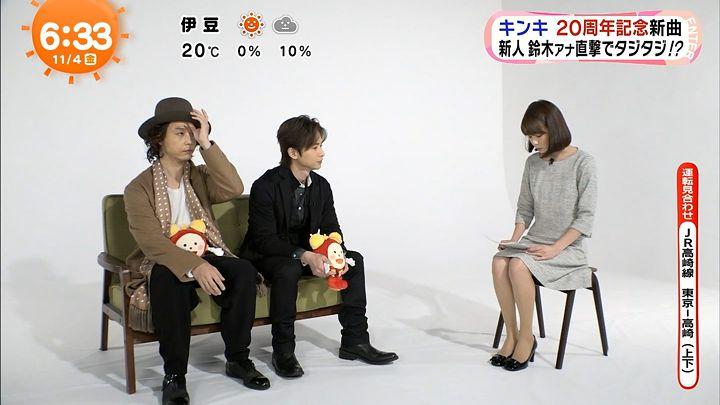 suzukiyui20161104_27.jpg