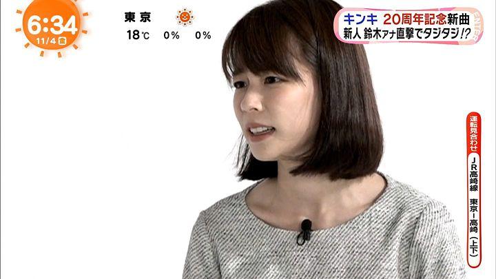 suzukiyui20161104_30.jpg