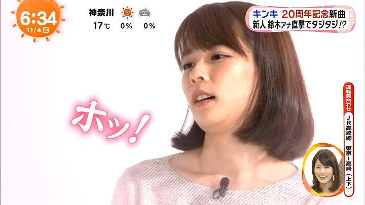 suzukiyui20161104_32.jpg