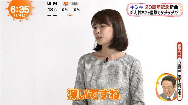 suzukiyui20161104_34.jpg