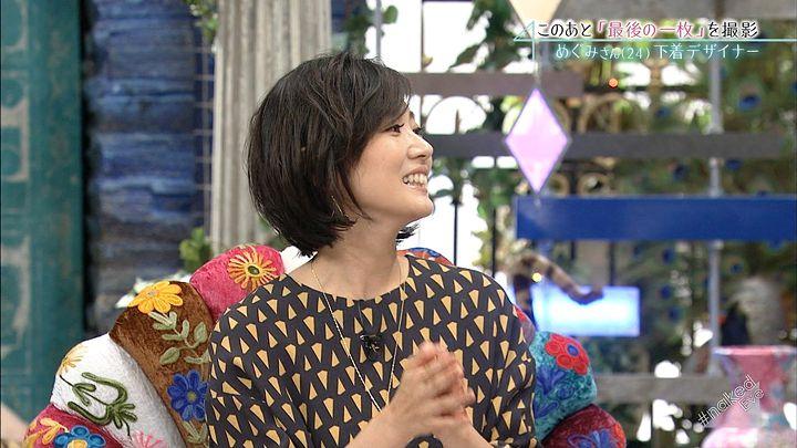 takashima20161025_04.jpg