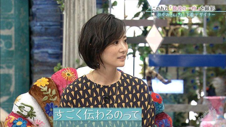 takashima20161025_06.jpg