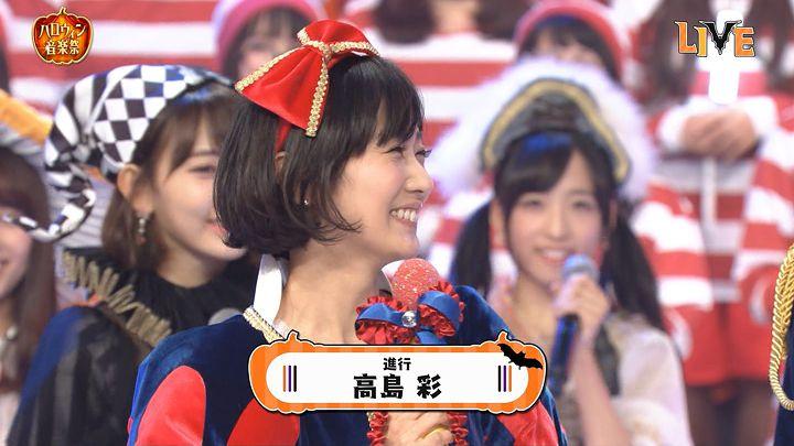 takashima20161031_04.jpg