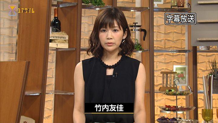 takeuchi20161011_02.jpg