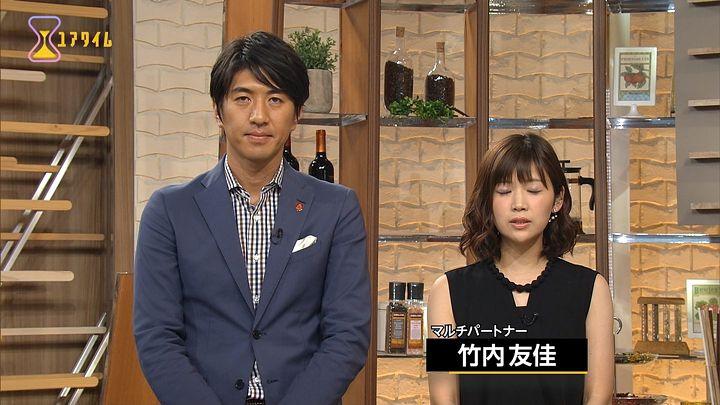 takeuchi20161011_05.jpg