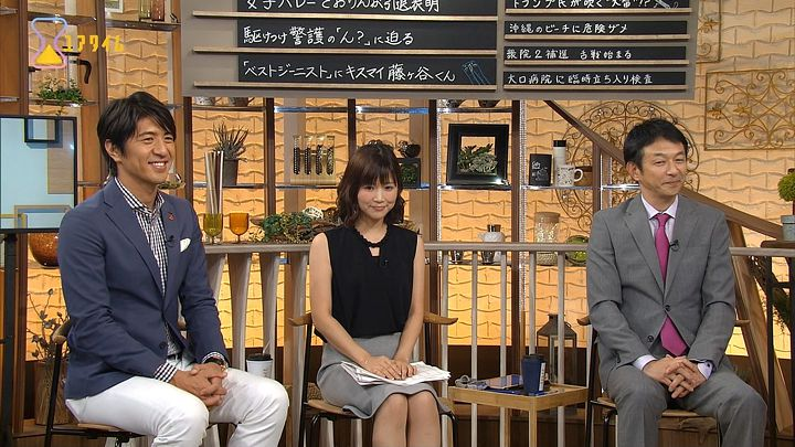 takeuchi20161011_10.jpg