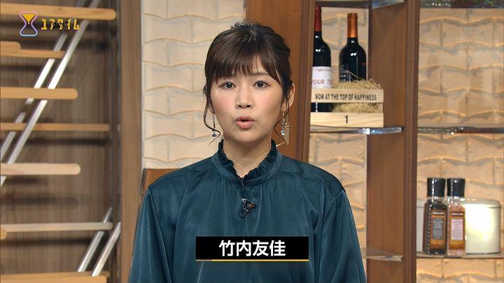 takeuchi20161012_02.jpg