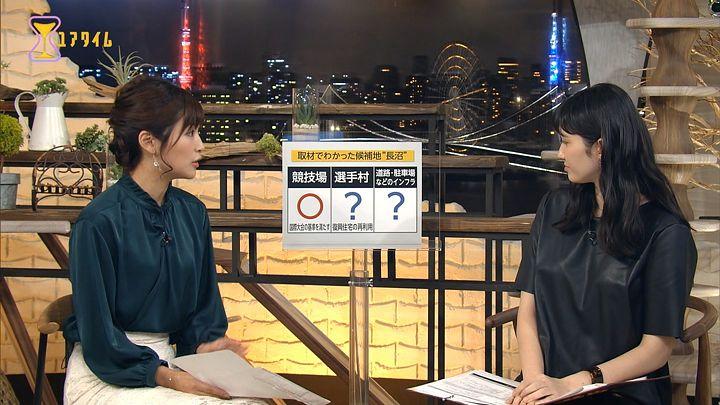 takeuchi20161012_16.jpg
