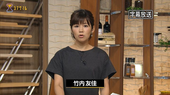 takeuchi20161013_01.jpg