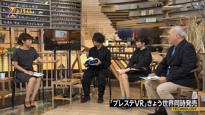 takeuchi20161013_06.jpg