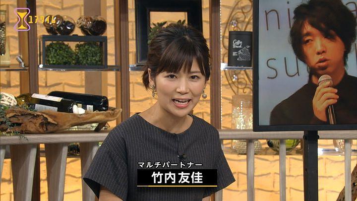 takeuchi20161013_08.jpg