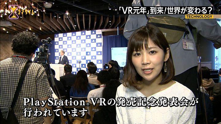 takeuchi20161013_11.jpg