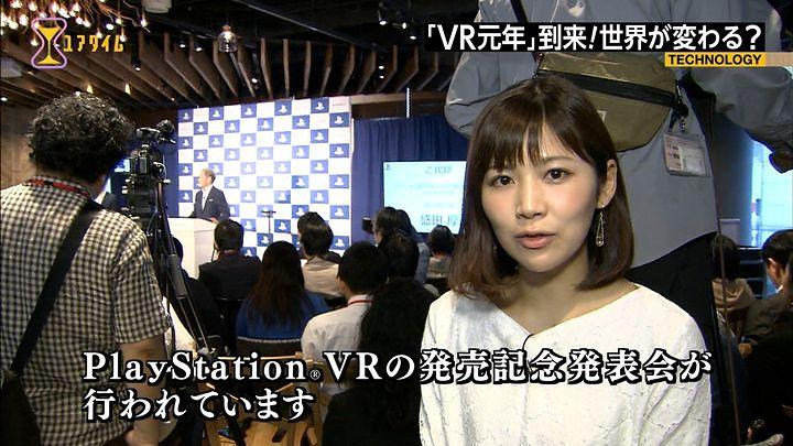 takeuchi20161013_12.jpg