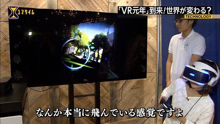 takeuchi20161013_16.jpg