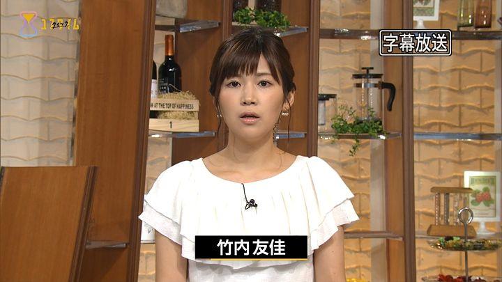 takeuchi20161014_02.jpg