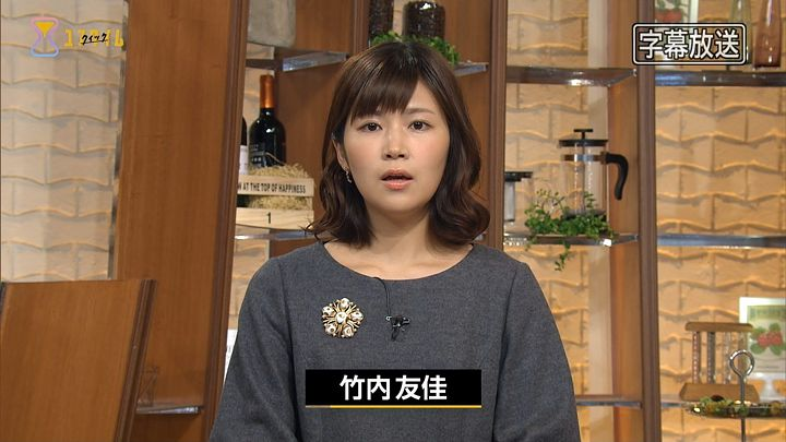 takeuchi20161019_01.jpg