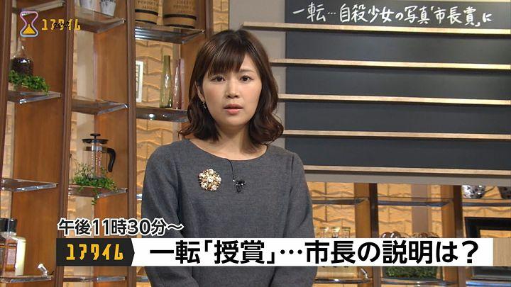 takeuchi20161019_05.jpg