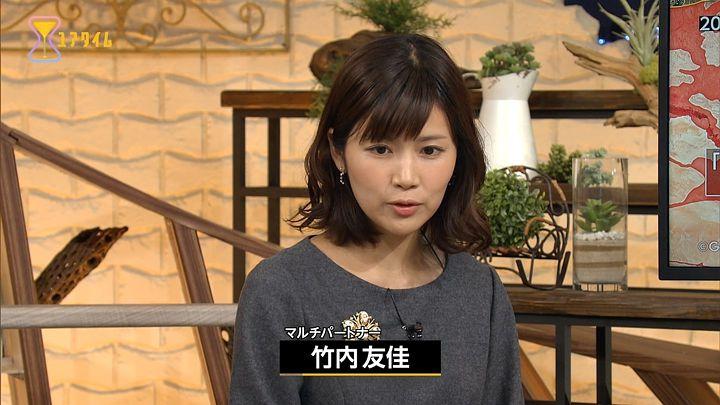 takeuchi20161019_07.jpg
