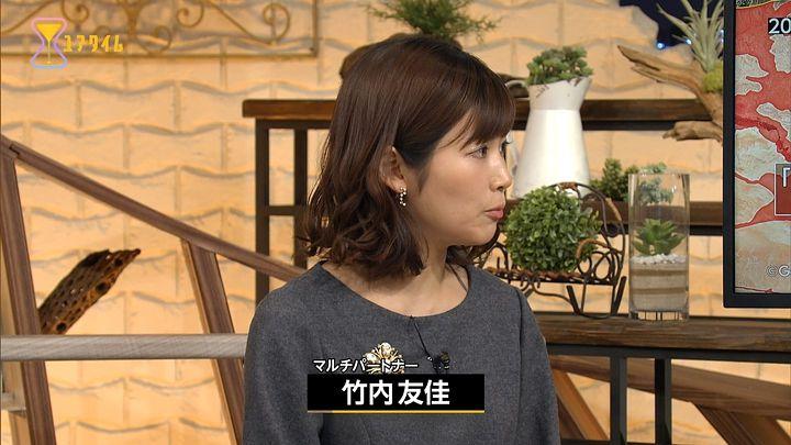 takeuchi20161019_08.jpg