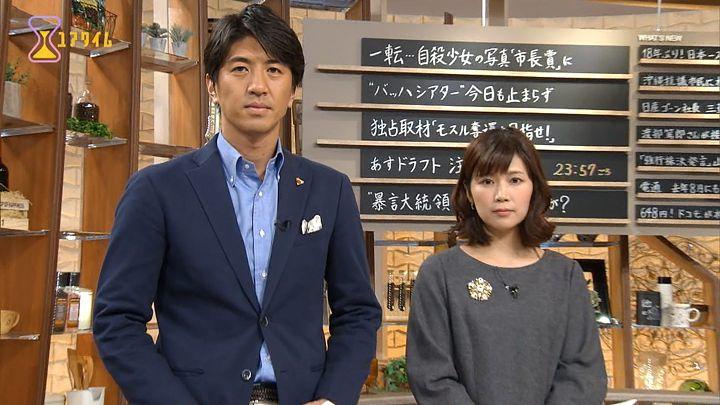 takeuchi20161019_12.jpg