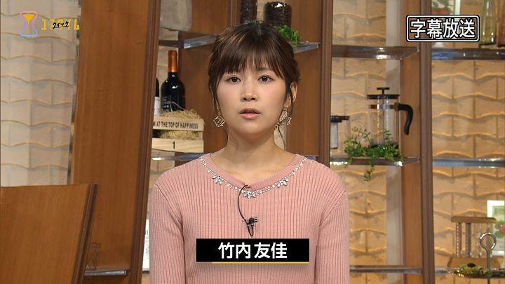 takeuchi20161020_01.jpg