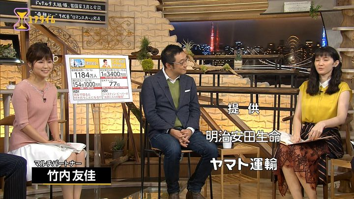 takeuchi20161020_06.jpg
