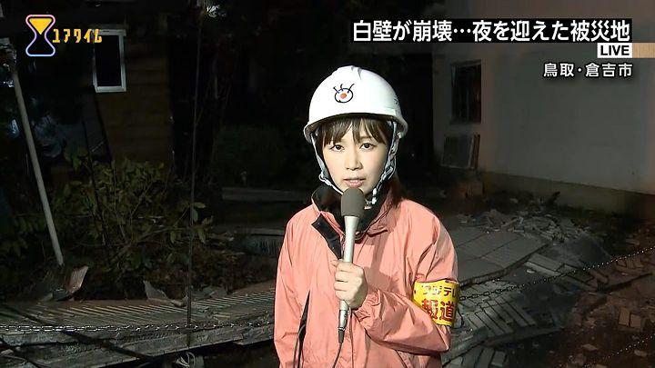 takeuchi20161021_04.jpg