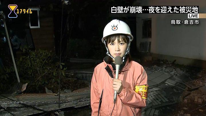 takeuchi20161021_05.jpg