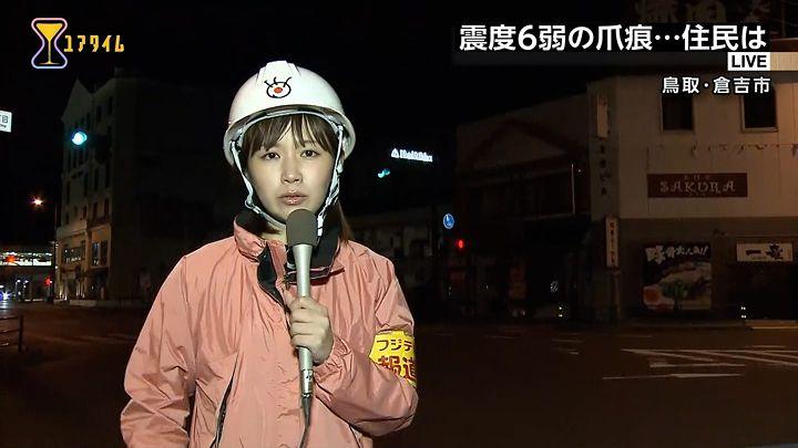 takeuchi20161021_14.jpg