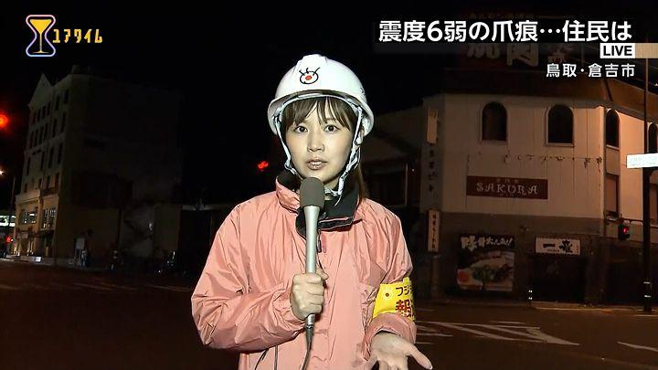 takeuchi20161021_19.jpg