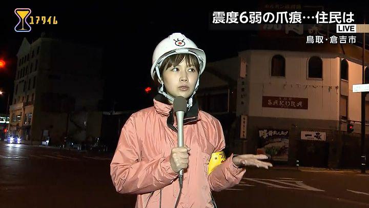 takeuchi20161021_20.jpg
