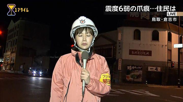 takeuchi20161021_23.jpg