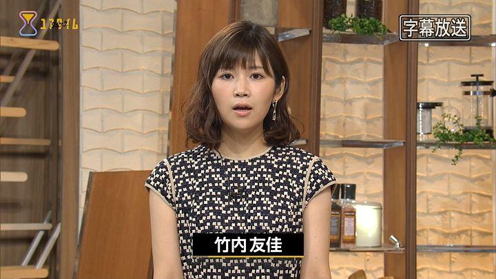 takeuchi20161024_03.jpg