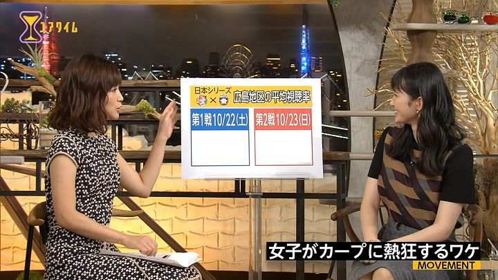 takeuchi20161024_12.jpg