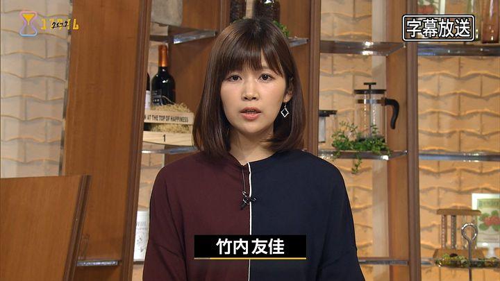 takeuchi20161027_01.jpg
