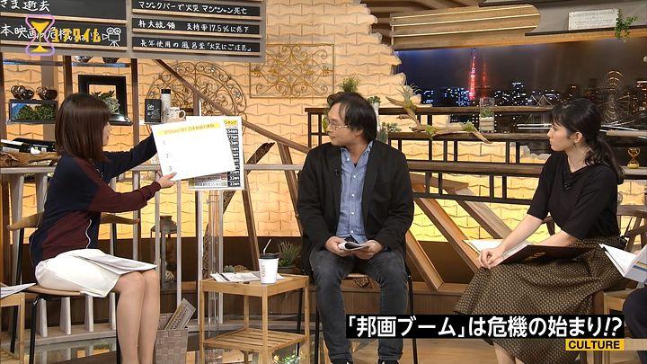 takeuchi20161027_05.jpg