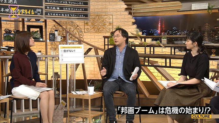 takeuchi20161027_06.jpg